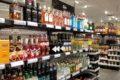 mest solgte gin vinmonopolet første halvår 2021